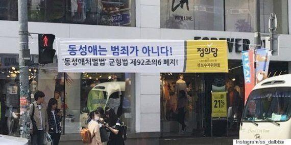 문재인·안철수·홍준표·유승민 측이 '성 소수자 혐오' 행사에서 한 놀라운