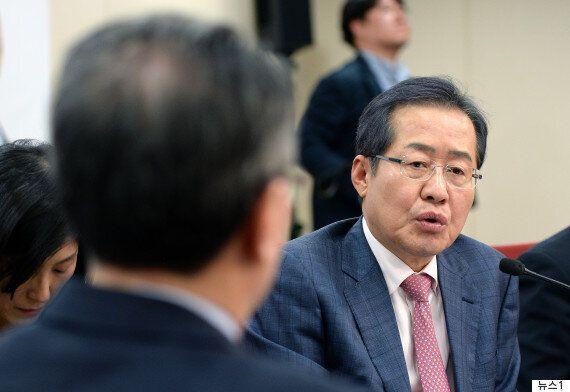 홍준표가 우다웨이를 만나 한국을