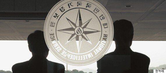 국정원, 극우단체 '한국자유연합' 설립·운영 개입
