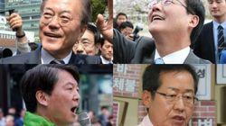 대선후보들의 TV 광고가 속속 공개되고