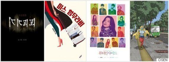 [공식입장] 스튜디오앤뉴, '기기괴괴'부터 '조들호2'까지...'역대급