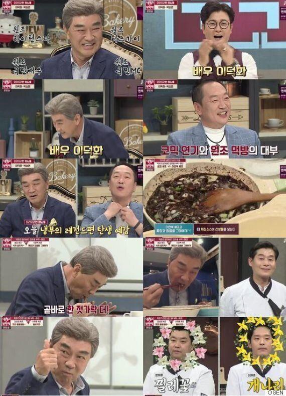 [어저께TV]'냉부해' 이덕화, 덕블리