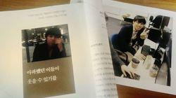 tvN 조연출이 목숨을 끊은 이유를 동생이