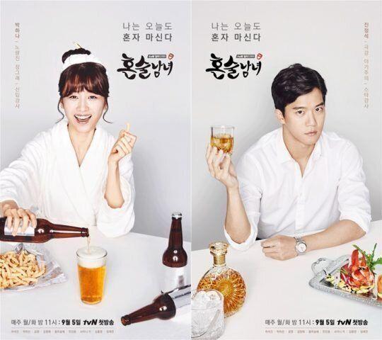 tvN '혼술남녀' 조연출이 목숨을 끊은 이유를 동생이