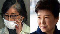 박근혜와 최순실에게도 이번 선거의 투표권이
