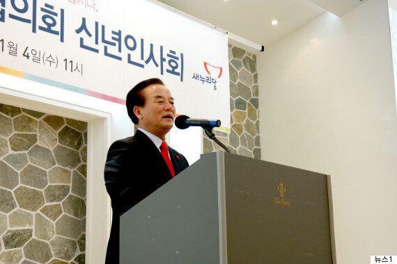 한 의원이 '돼지흥분제' 홍준표를 옹호하는 놀라운