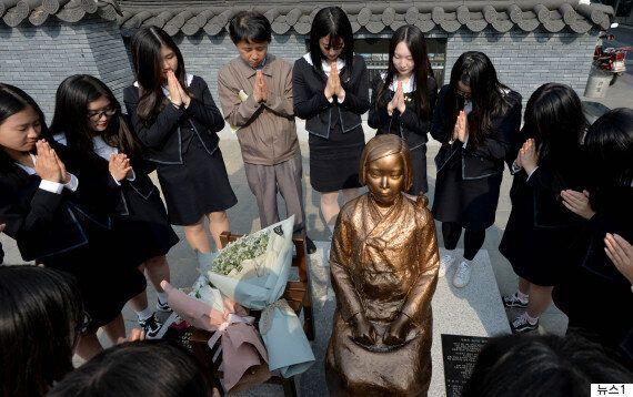 위안부 '일본군 강제연행' 기록 또