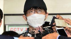 대법, '강남역 살인사건' 범인 징역 30년