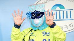 늘푸른한국당 이재오가 '복면 토론회'를