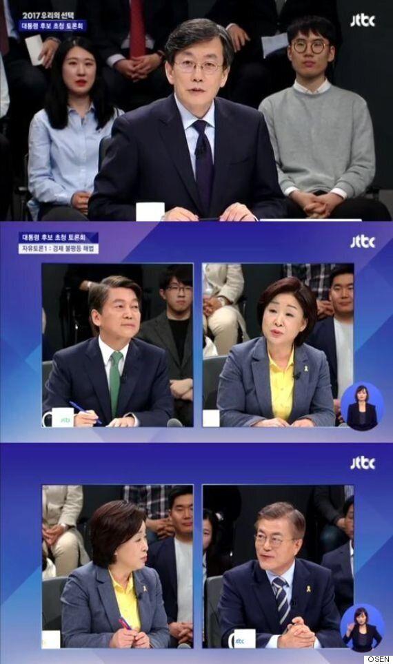 [美친시청률] '역시 손석희'..대선토론 시청률, 개국 후 역대 최고