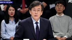 JTBC 대선후보 토론회의 시청률은