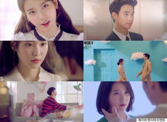 아이유X김수현, 드디어 공개..'이런 엔딩' MV로 2년만 커플