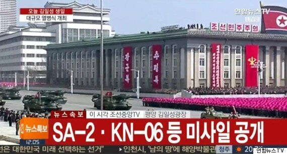 북한이 태양절 열병식을 열고 위력을