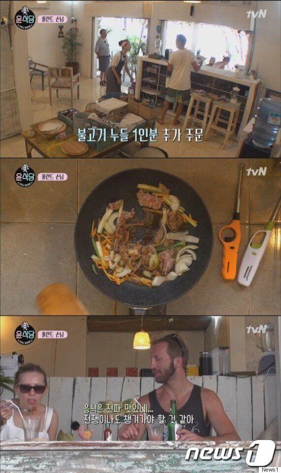 '윤식당' 폴란드 손님은 윤여정의 이 요리를