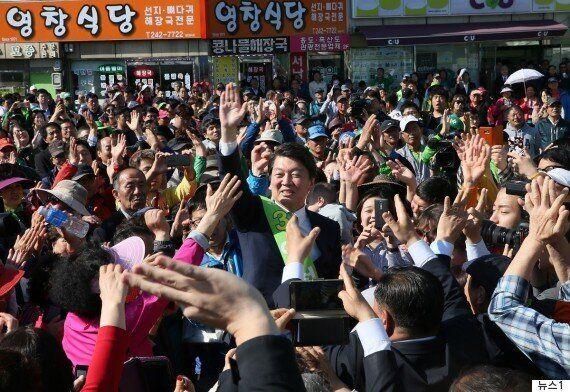 박지원이 목포 유세에서