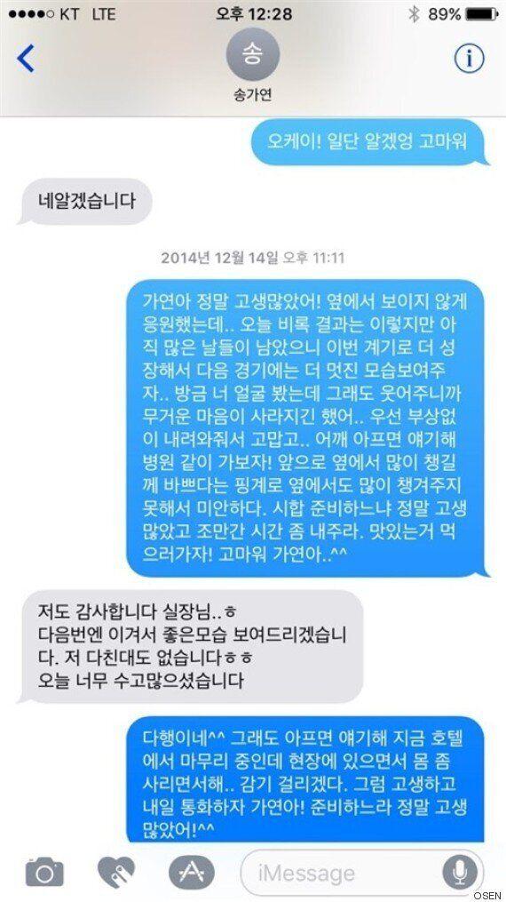 송가연-로드FC, '진실공방' 본격 2R