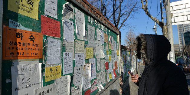 서울 충정로와 서교동 등에 대학생들을 위한 '청년주택'이