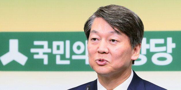 국민의당, 문재인 아들 취업특혜·부인 의자매입 의혹