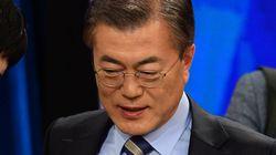 문재인이 북한 응원단