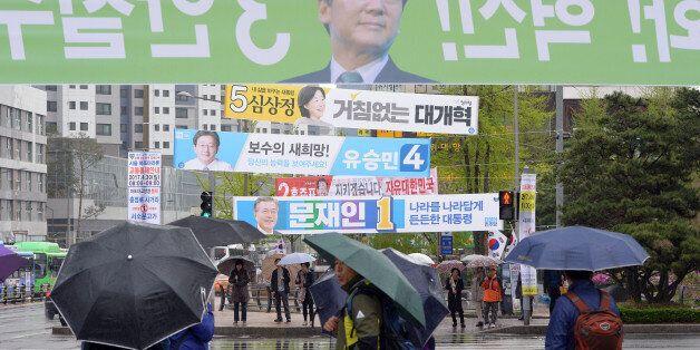 선관위가 6개 정당에 선거보조금 421억원을