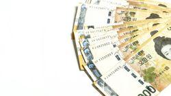자영업자 대출이 520조원이라는 통계가