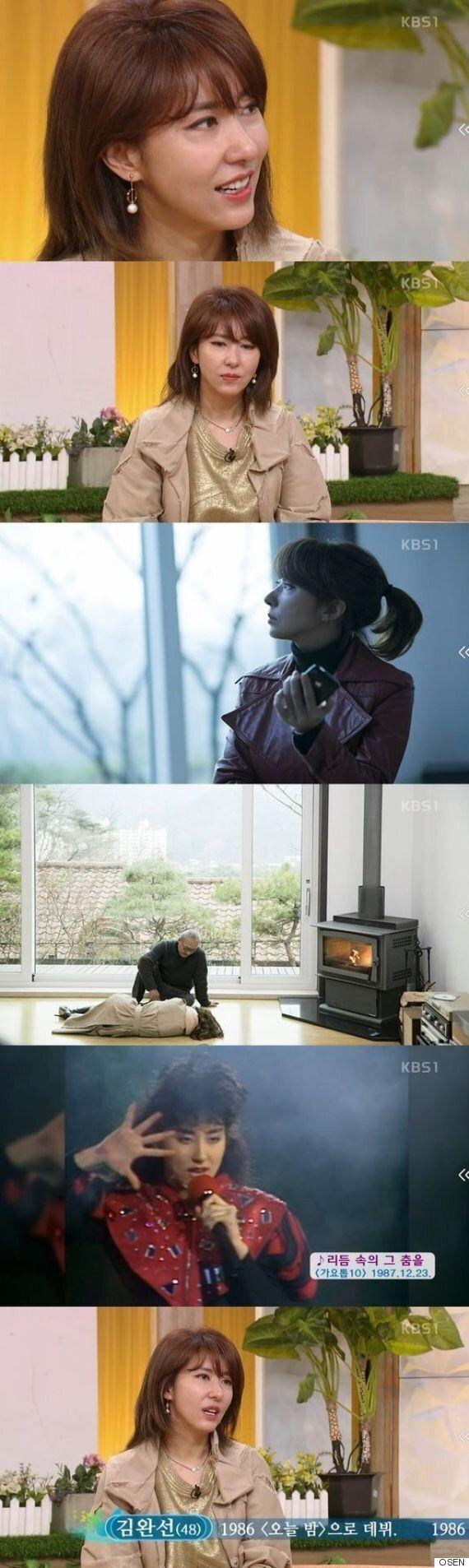 김완선이 밝힌 #영화데뷔 #연애史