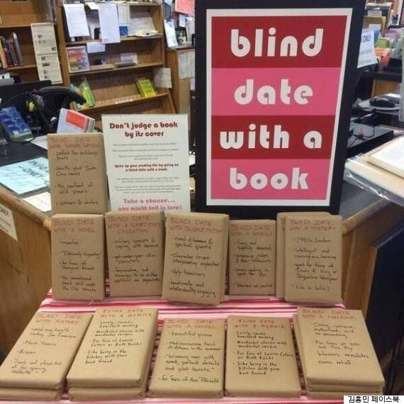 책 제목을 숨기고 책을 팔겠다는 사람들이