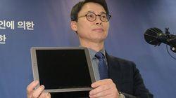 최순실 건물관리인이 JTBC 기자에게 태블릿PC를 건넨 결정적인