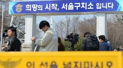 박근혜의 첫 구치소 조사가