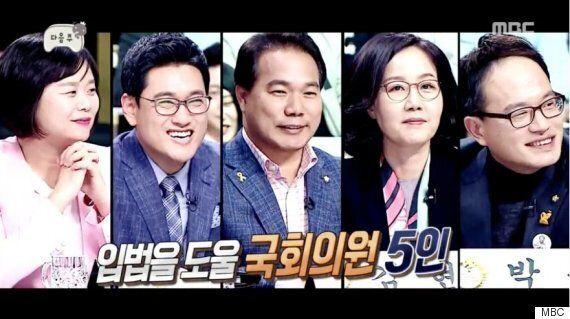 자유한국당이 '무한도전'에 방송금지 가처분 신청을