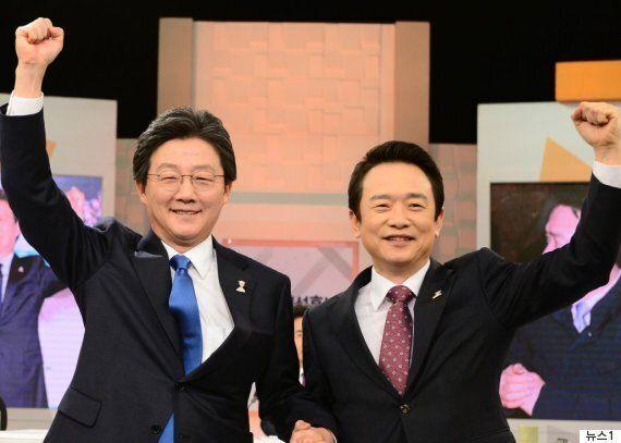 오늘 5시 30분경, 바른정당의 대선 후보가