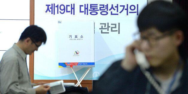 중앙선관위가 '코리아리서치' 대선 여론조사 점검에