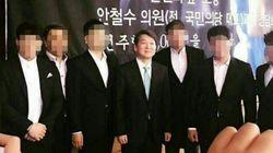 안철수와 사진 찍은 6명의 청년들에 대해 지금까지 밝혀진