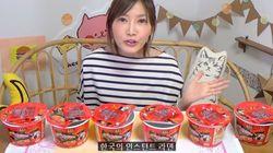 일본 '먹방 유튜버'가 '핵불닭볶음면'에