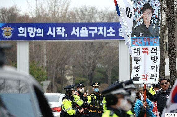 박근혜의 두 번째 '구치소 조사'가 9시간 만에