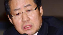 홍준표가 박근혜 전 대통령을 평가한 발언은 무척이나