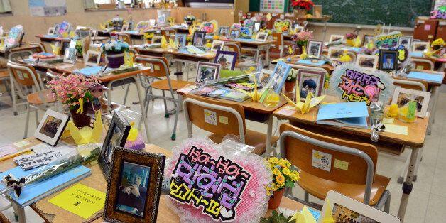 안산 모 중학교 교감이 '세월호 수업'을 폄하하는 메시지를 교사들에게