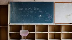 후쿠시마 원전 지역의 아이들에게 왕따가 가해지고