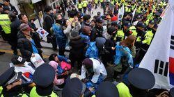 박 전 대통령 자택 앞은