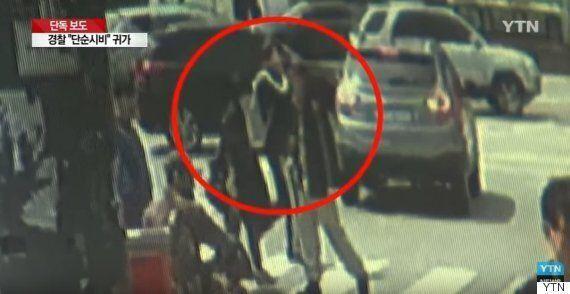 길을 건너던 여성을 갑자기 폭행한 남성에 대한 경찰의