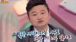 북한 출신 새터민이 정착까지 겪은 고충을