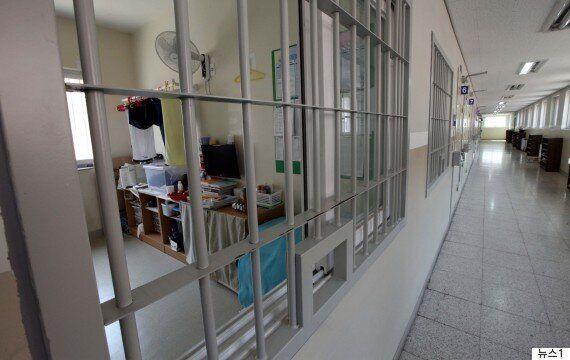 '박근혜의 독방'과 유사한 교도소 사진