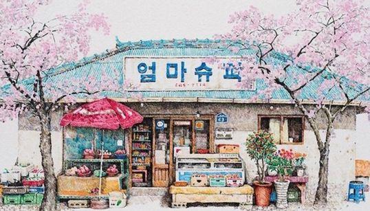 사라져가는 한국의 구멍가게들을