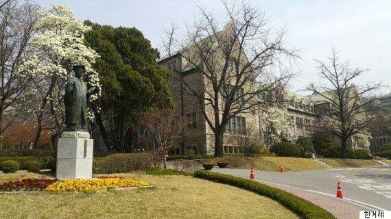 '친일 행적' 김활란 동상에 대한 이대 학생들의
