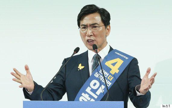 '문재인 광주 압승'에 대한 후보들의