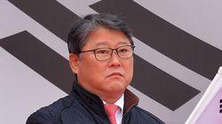 조원진이 '새누리당' 대선 후보 출마를