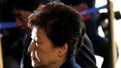 박근혜 집권 4년에 대한 시민들의