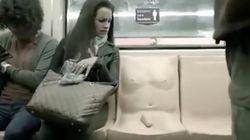 모두가 놀란 멕시코 지하철의 '남성 성기