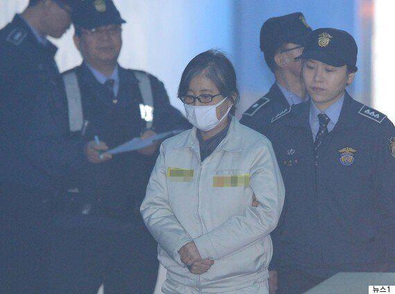 박근혜 구속영장 청구된 오늘, 최순실은 법정에서 특검을