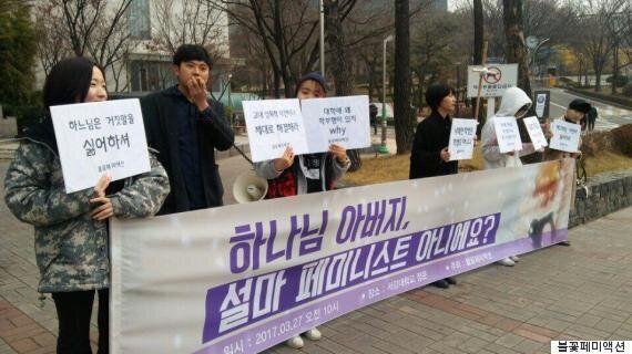 서강대가 성폭력 반대 행사를 거부하는 이상한